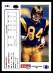 1991 Upper Deck #541  Aaron Cox  Back Thumbnail