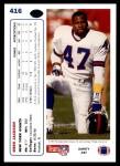 1991 Upper Deck #416  Greg Jackson  Back Thumbnail