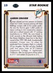 1991 Upper Deck #19  Aaron Craver  Back Thumbnail