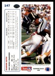 1991 Upper Deck #147  Marion Butts  Back Thumbnail