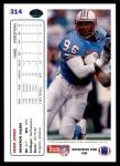 1991 Upper Deck #314  Sean Jones  Back Thumbnail