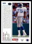 1991 Upper Deck #325  Lomas Brown  Back Thumbnail