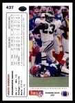 1991 Upper Deck #437  Heath Sherman  Back Thumbnail