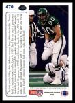 1991 Upper Deck #470   -  Dennis Byrd Team MVP Back Thumbnail