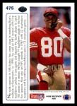 1991 Upper Deck #475  Jerry Rice  Back Thumbnail