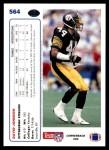 1991 Upper Deck #564  D.J. Johnson  Back Thumbnail