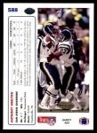 1991 Upper Deck #588  Anthony Shelton  Back Thumbnail