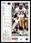 1991 Upper Deck #675  Brett Maxie  Back Thumbnail