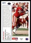 1991 Upper Deck #677  Steve Wallace  Back Thumbnail