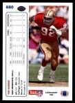 1991 Upper Deck #680  Tim Harris  Back Thumbnail