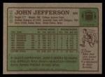 1984 Topps #268  John Jefferson  Back Thumbnail