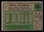 1984 Topps #290  Greg Coleman  Back Thumbnail