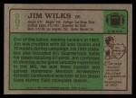 1984 Topps #307  Jim Wilks  Back Thumbnail