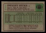 1984 Topps #356  Dwight Hicks  Back Thumbnail