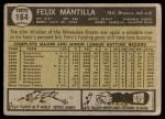 1961 Topps #164  Felix Mantilla  Back Thumbnail