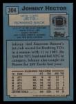 1988 Topps #304  Johnny Hector  Back Thumbnail