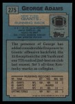 1988 Topps #275  George Adams  Back Thumbnail