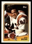 1988 Topps #343  Eddie Brown  Front Thumbnail