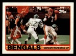1989 Topps #23   Bengals Leaders Front Thumbnail