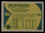 1989 Topps #62  Jim McMahon  Back Thumbnail