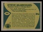 1989 Topps #69  Steve McMichael  Back Thumbnail