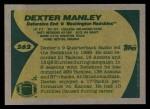 1989 Topps #262  Dexter Manley  Back Thumbnail