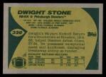 1989 Topps #320  Dwight Stone  Back Thumbnail