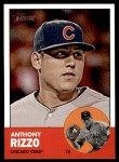 2012 Topps Heritage #260  Anthony Rizzo  Front Thumbnail