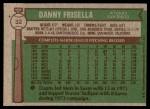 1976 Topps #32  Danny Frisella  Back Thumbnail