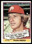 1976 Topps Traded #58 T Ron Reed  Front Thumbnail