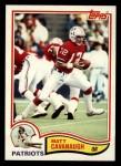 1982 Topps #144  Matt Cavanaugh  Front Thumbnail