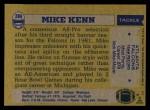 1982 Topps #284  Mike Kenn  Back Thumbnail