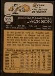 1973 Topps #255  Reggie Jackson  Back Thumbnail