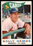 1960 Topps #218  Solly Hemus  Front Thumbnail
