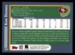 2003 Topps #378  Ken Dorsey  Back Thumbnail