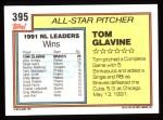 1992 Topps #395   -  Tom Glavine All-Star Back Thumbnail