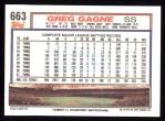 1992 Topps #663  Greg Gagne  Back Thumbnail