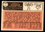 1966 Topps #499  Wally Bunker  Back Thumbnail