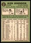 1967 Topps #101  Ken Johnson  Back Thumbnail