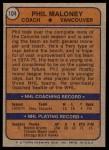 1974 Topps #104  Phil Maloney  Back Thumbnail