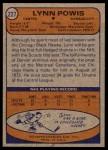1974 Topps #227  Lynn Powis  Back Thumbnail