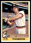 1976 Topps #13  John Wockenfuss  Front Thumbnail