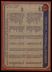 1973 Topps #2   -  Norm Snead / Earl Morrall Passing Leaders Back Thumbnail