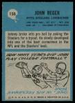 1964 Philadelphia #150  John Reger  Back Thumbnail