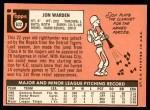 1969 Topps #632  Jon Warden  Back Thumbnail