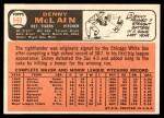 1966 Topps #540  Denny McLain  Back Thumbnail