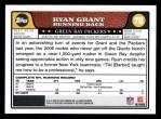 2008 Topps #78  Ryan Grant  Back Thumbnail