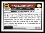 2008 Topps #309   -  Ben Roethlisberger Pro Bowl Back Thumbnail