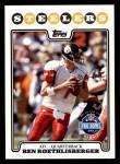 2008 Topps #309   -  Ben Roethlisberger Pro Bowl Front Thumbnail