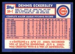 1984 Topps Traded #34  Dennis Eckersley  Back Thumbnail